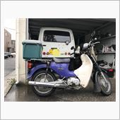"""""""ホンダ スーパーカブ C100""""の愛車アルバム"""