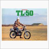 """""""ホンダ TL50""""の愛車アルバム"""