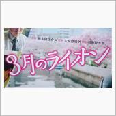 """""""いすゞ エルガ""""の愛車アルバム"""
