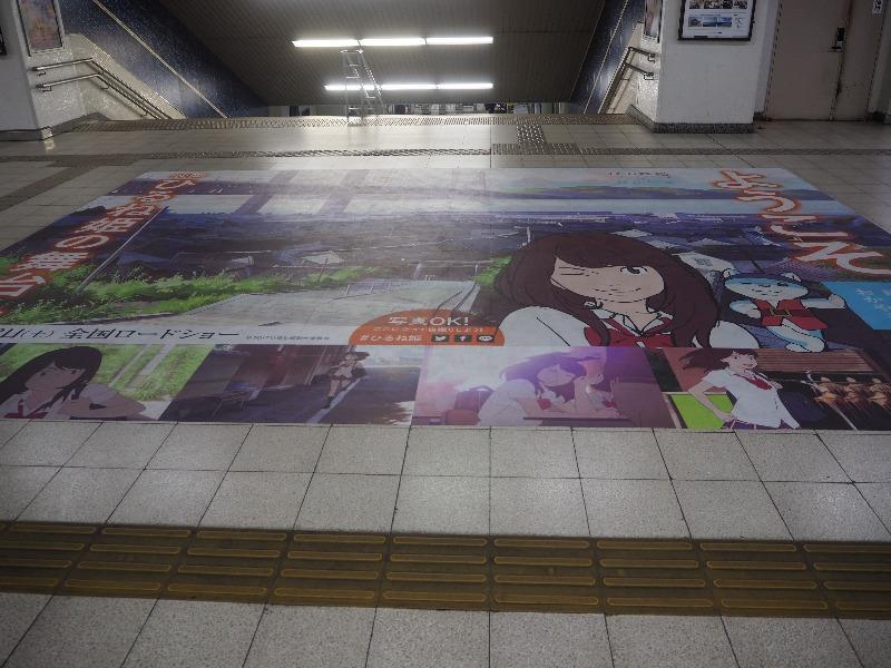 児島駅 コンコース