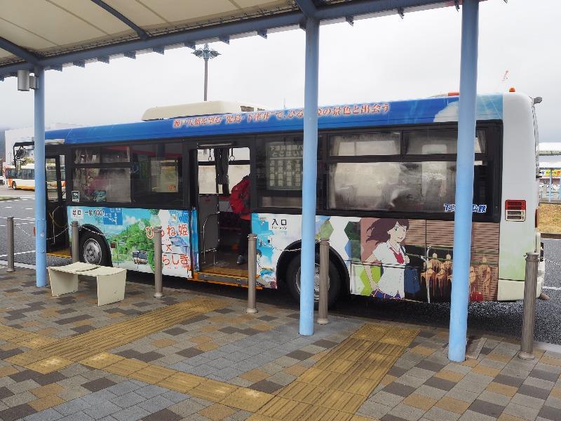 下電バス ひるね姫ラッピングバス(1)