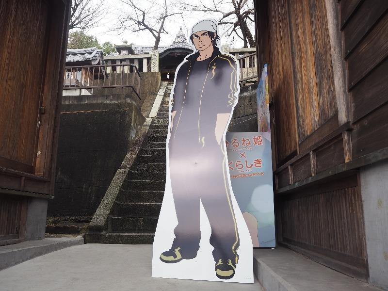 下津井 四柱神社