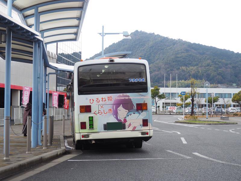 下電バス ひるね姫ラッピングバス(2)