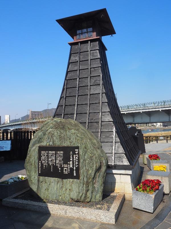 川原町界隈(5)長良橋・灯台