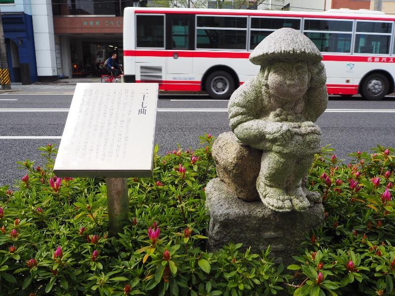 東海道 岡崎宿 石像「二十七曲」