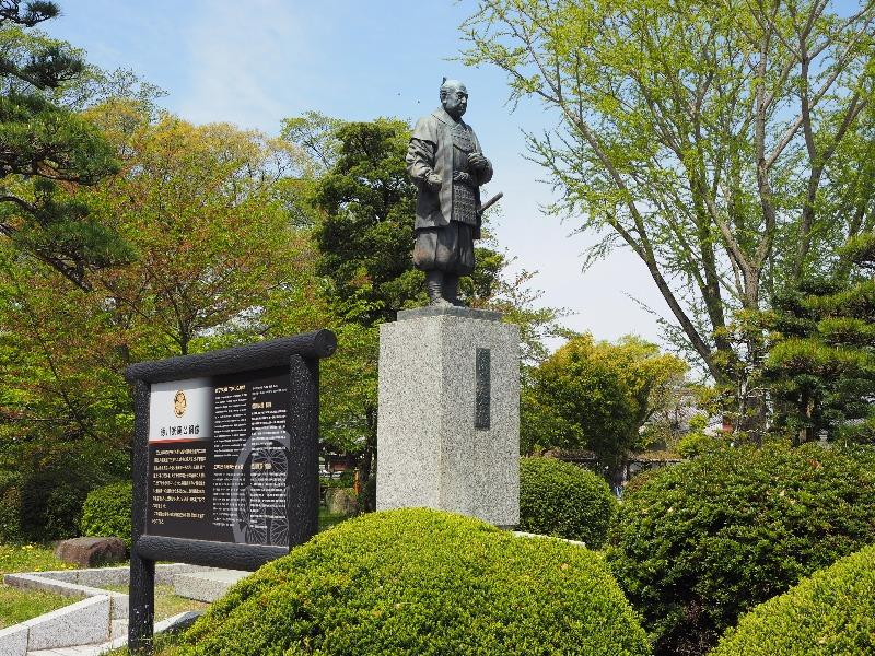 岡崎公園 徳川家康公像