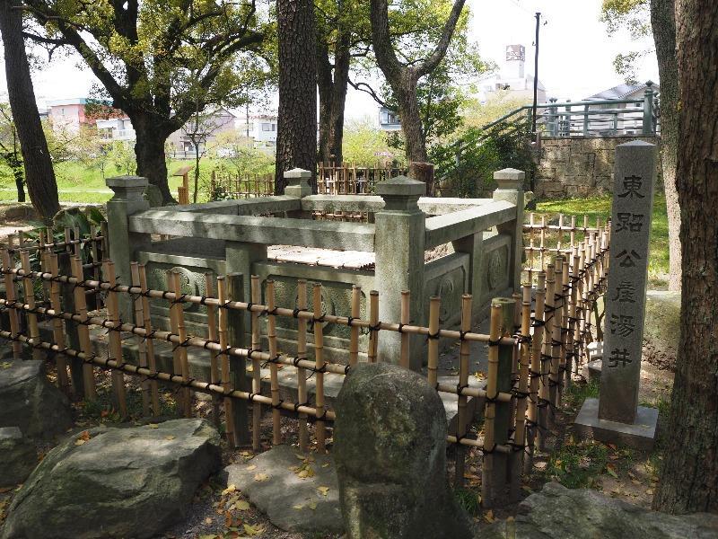 岡崎公園 東照公産湯の井戸