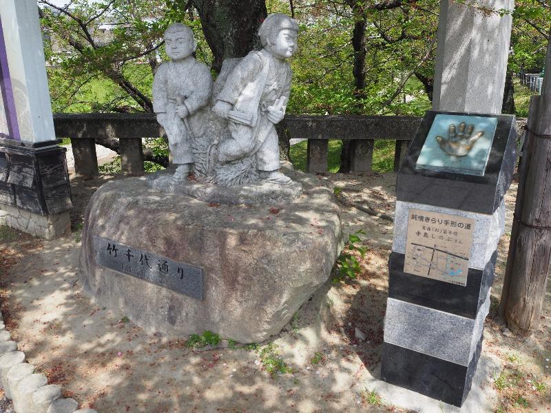 岡崎公園 竹千代像