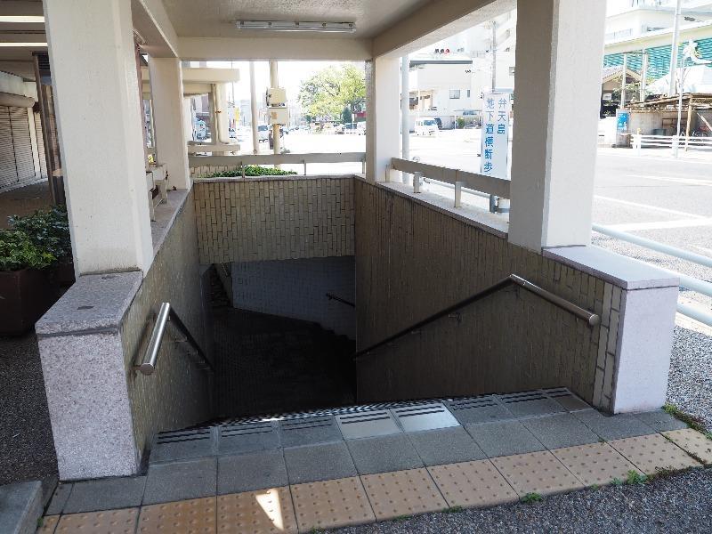 JR弁天島駅 駅前・地下道
