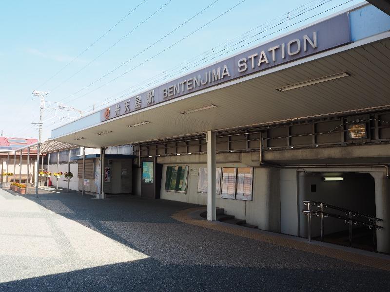 JR弁天島駅 駅前・観光案内所