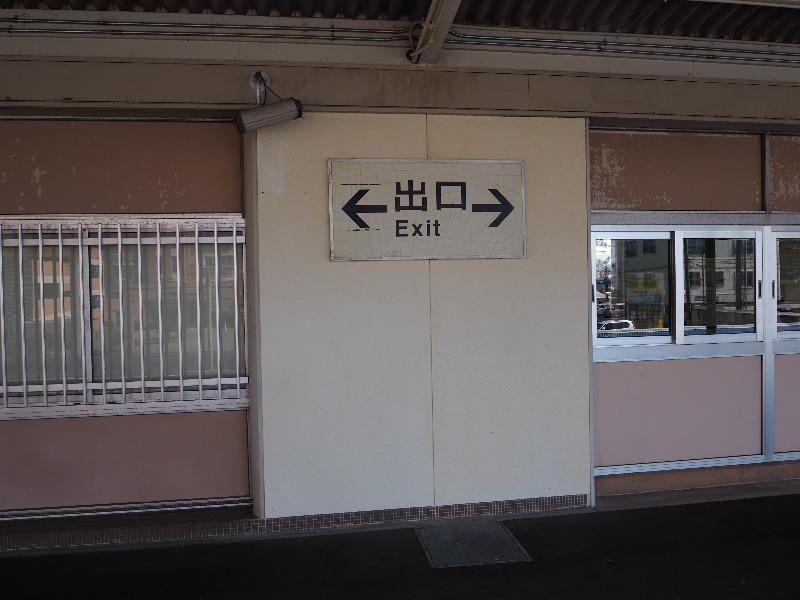 JR弁天島駅 1番ホーム(岡崎方面)「出口」