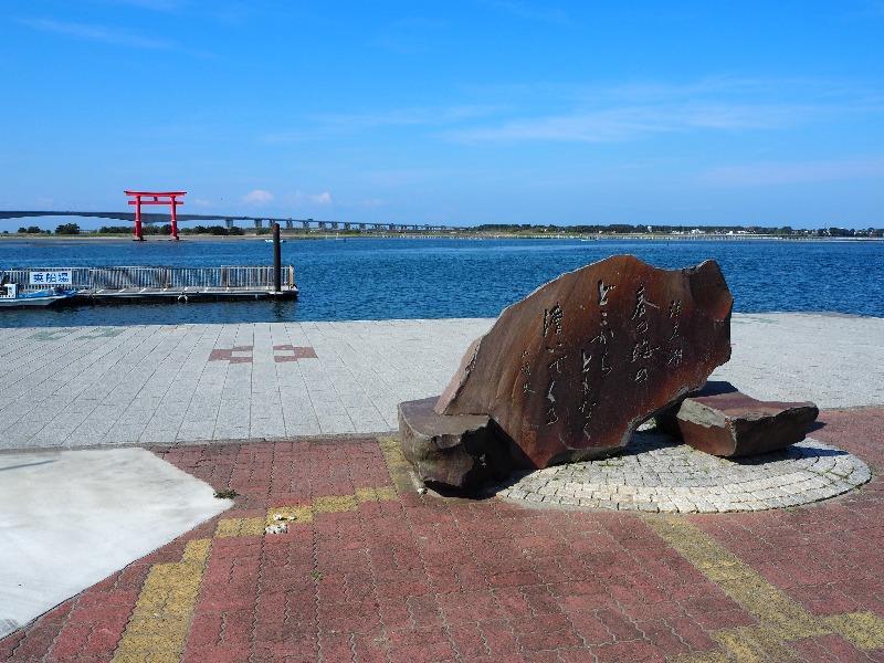 弁天島海浜公園 種田山頭火の碑