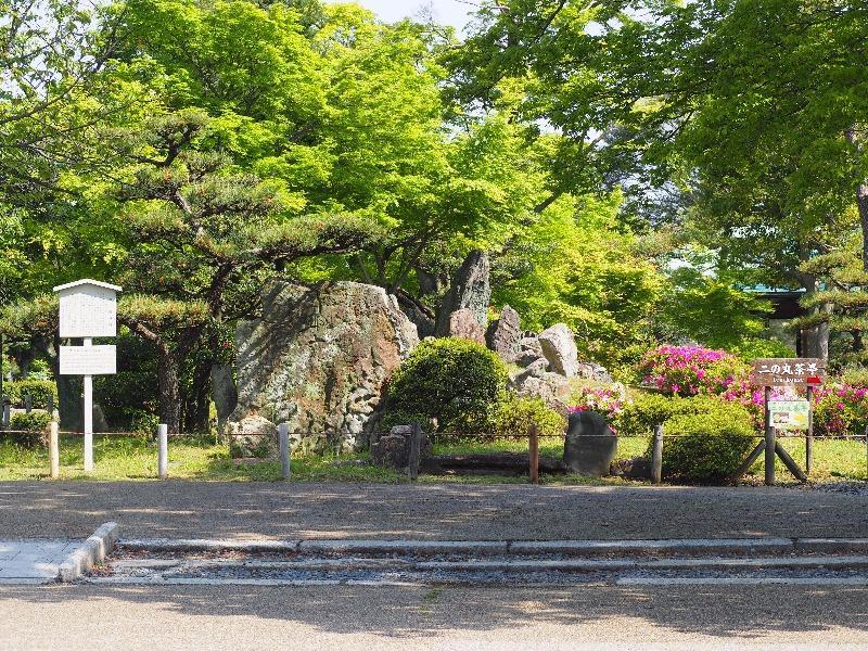 名古屋城 那古野城跡