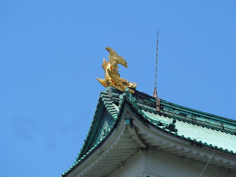 名古屋城 天守 金のしゃちほこ・雌