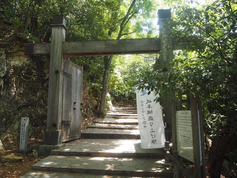 岐阜城 天下第一の門