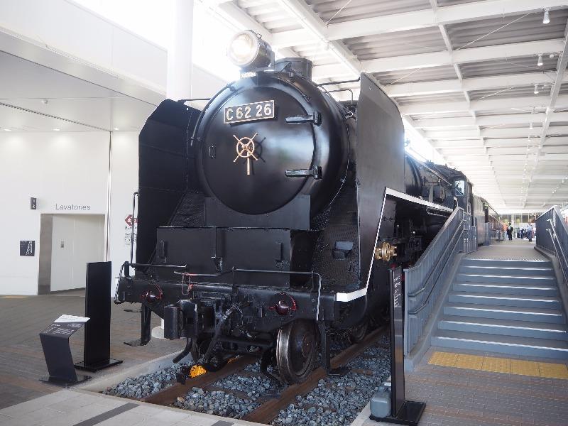 京都鉄道博物館 C62形26号機