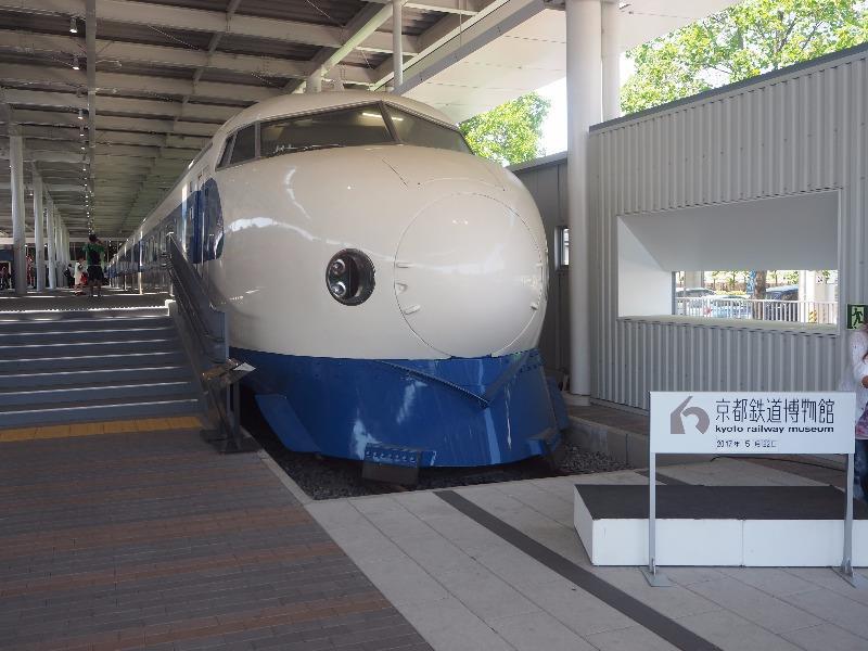 京都鉄道博物館 0系21形1号車