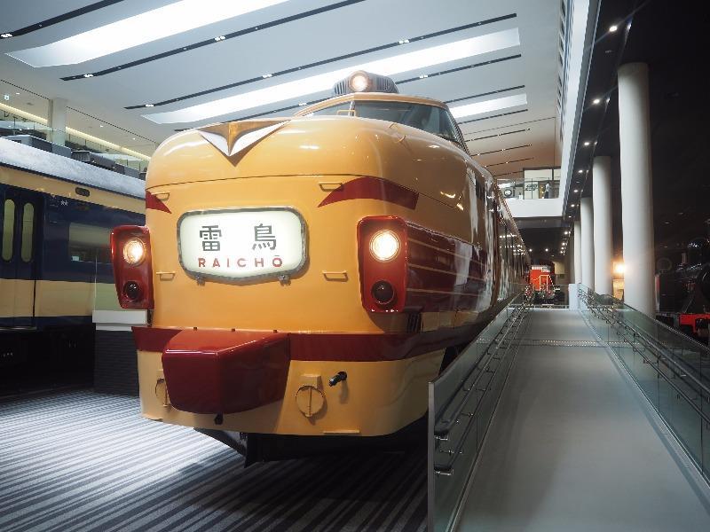 京都鉄道博物館 クハ489形1号車