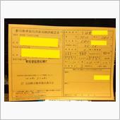"""""""RABBIT S601""""の愛車アルバム"""