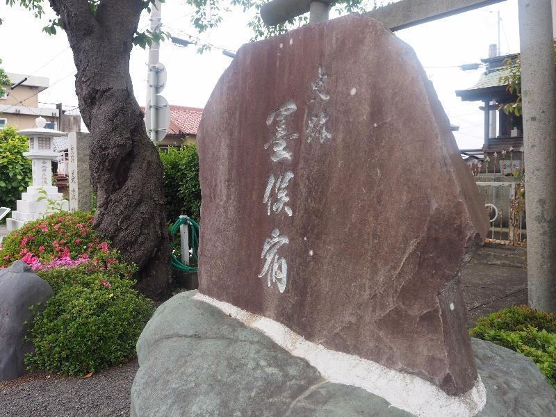 史跡 墨俣宿
