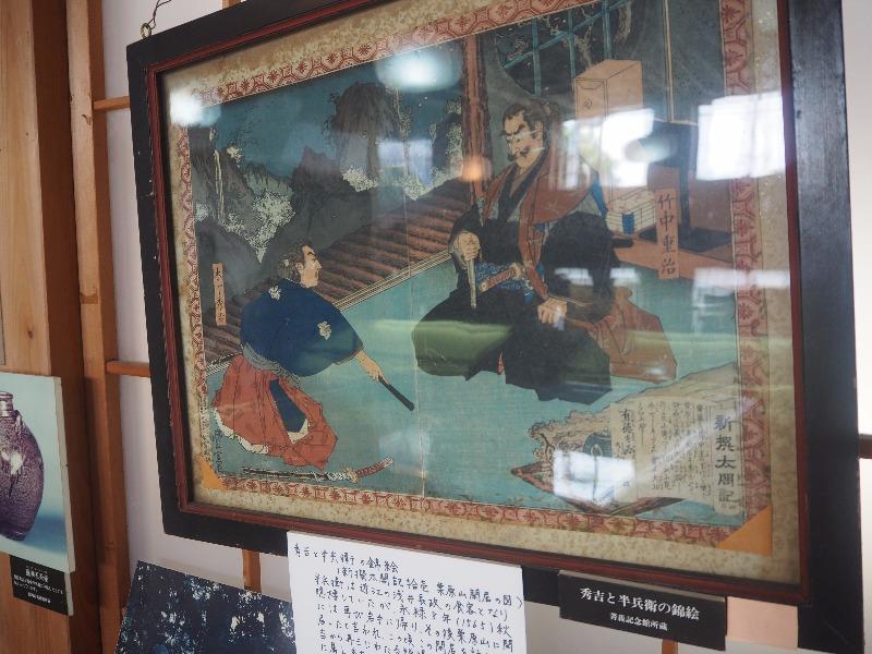 菁莪記念館 秀吉と半兵衛の錦絵