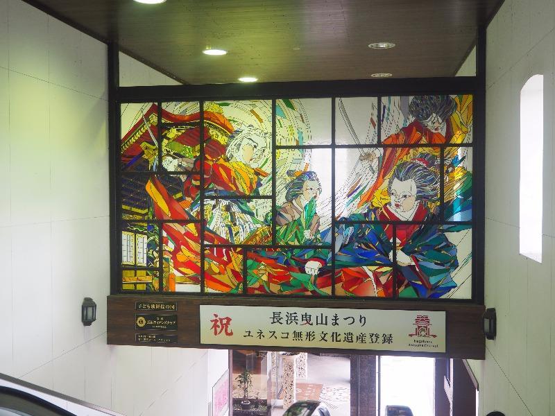 長浜駅 曳山まつり 子ども歌舞伎の図