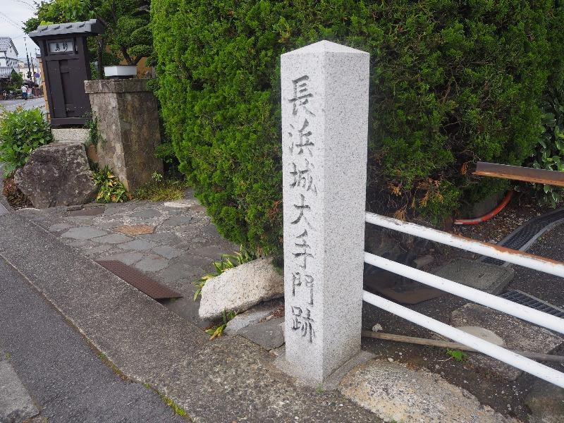 長浜城大手門跡
