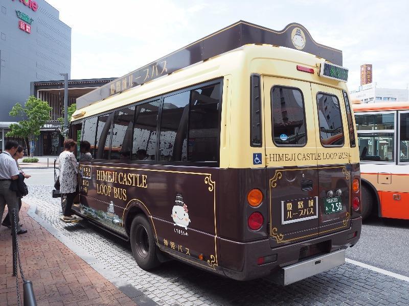 神姫バス 姫路城ループバス