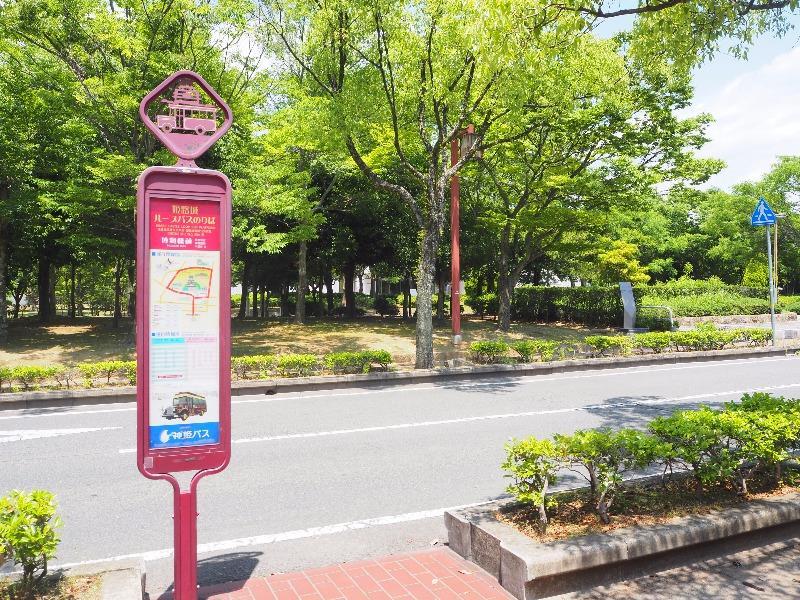 兵庫県立歴史博物館 姫路城ループバス「博物館前」バス停