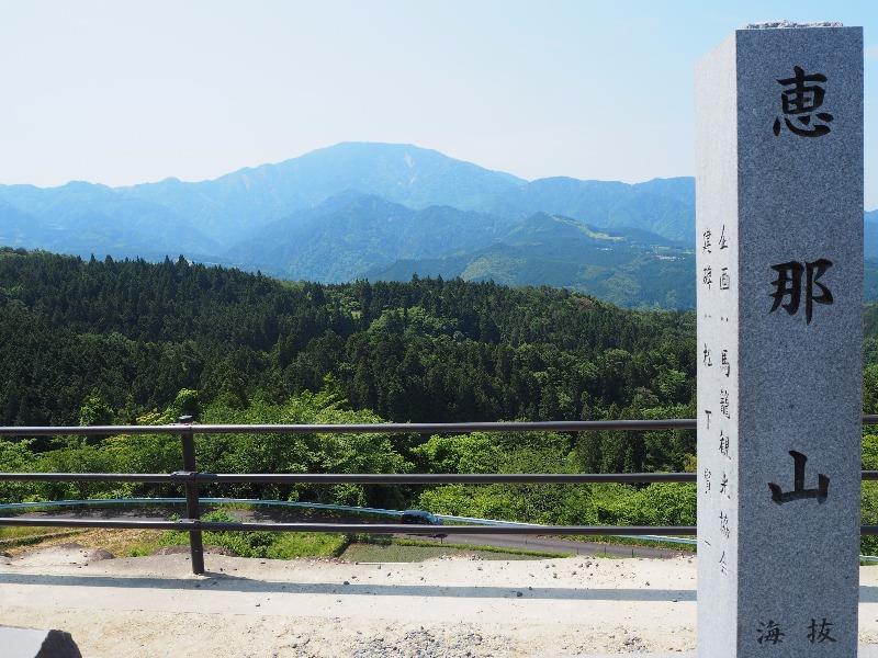中山道 馬籠宿 見晴台 恵那山(1)