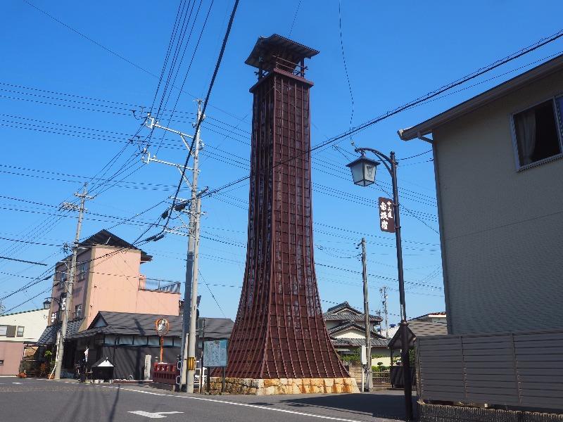 中山道 赤坂宿 赤坂港跡 火の見櫓