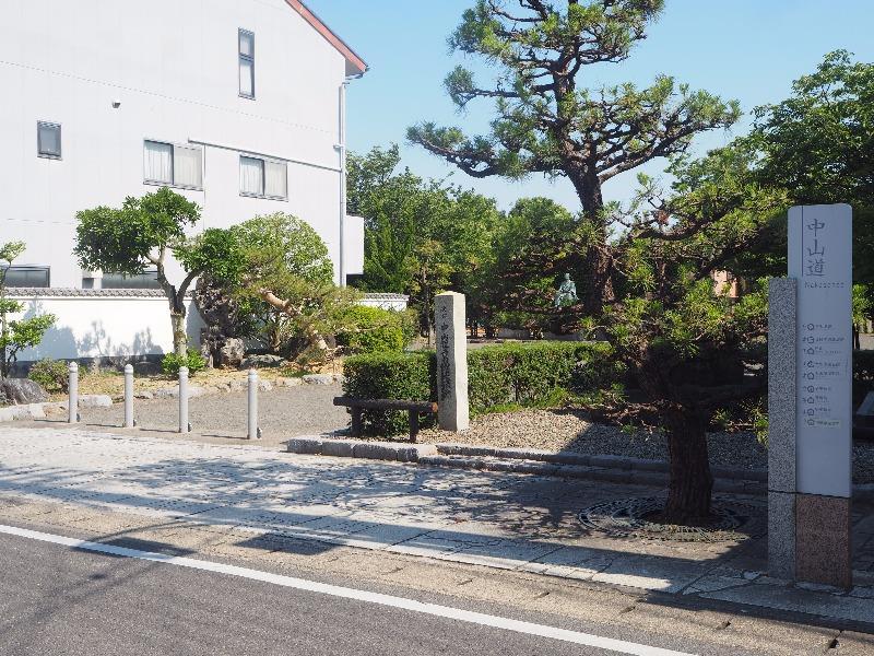中山道 赤坂宿 赤坂本陣公園(全景)