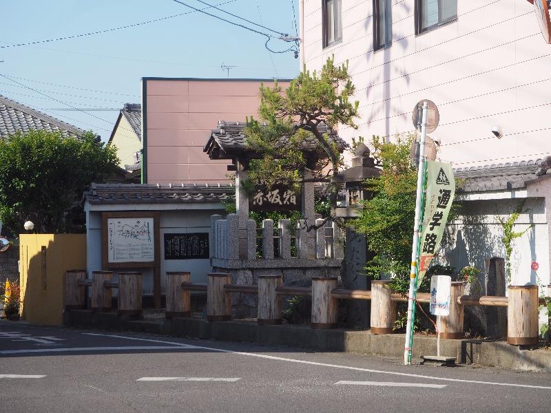 中山道 赤坂宿 四ツ辻(枡形)赤坂宿道標