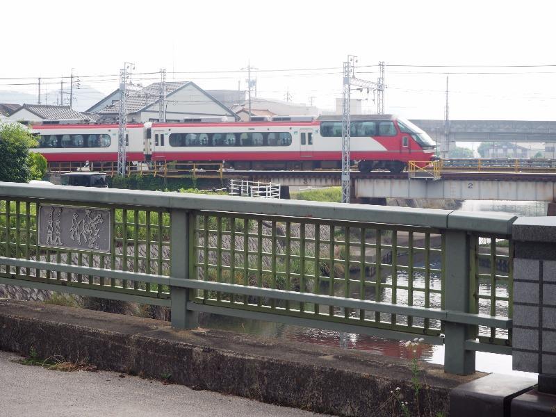 中山道 加納宿 加納大橋 名鉄 1200系(パノラマスーパー)