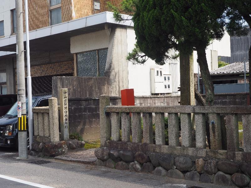 中山道 加納宿 西番所跡