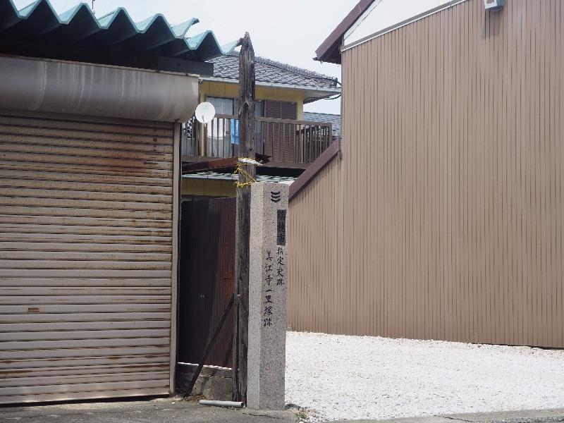 美江寺宿 一里塚跡
