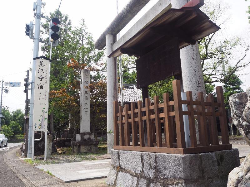 美江寺宿 枡形「美江寺」交差点 高札場跡