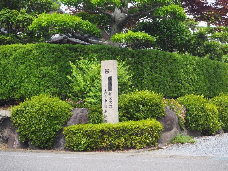 美江寺宿 本陣跡
