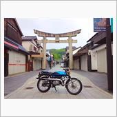 """""""スズキ T125 ウルフ""""の愛車アルバム"""