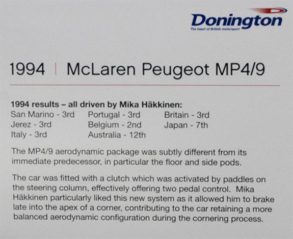 McLaren Peugeot MP4/9 1994 マクラーレン プジョー