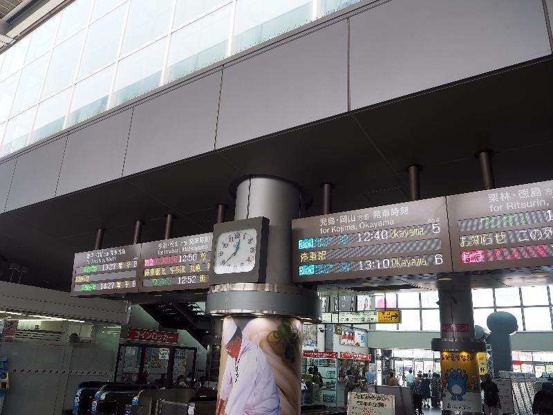 高松駅 改札口