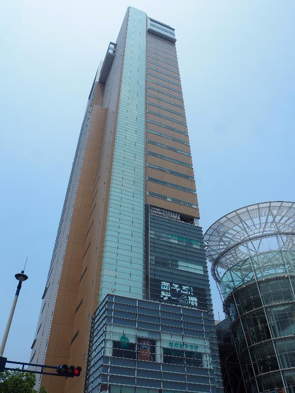 サンポート高松 高松シンボルタワー