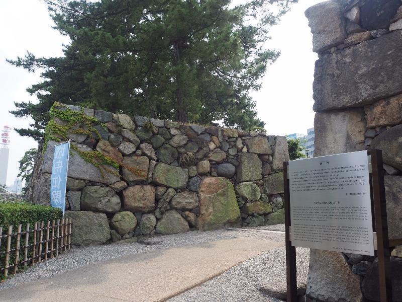 玉藻公園 (史跡高松城跡) 鉄門