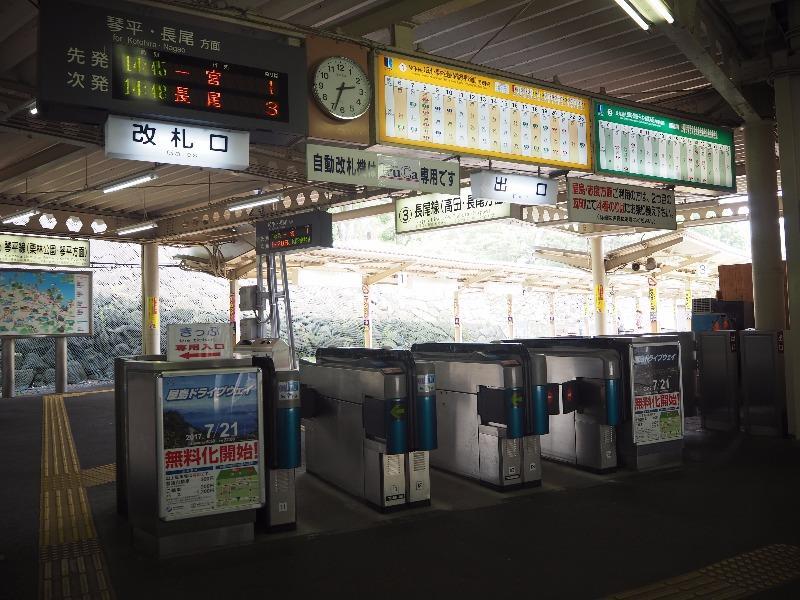 琴電 高松築港駅 改札口