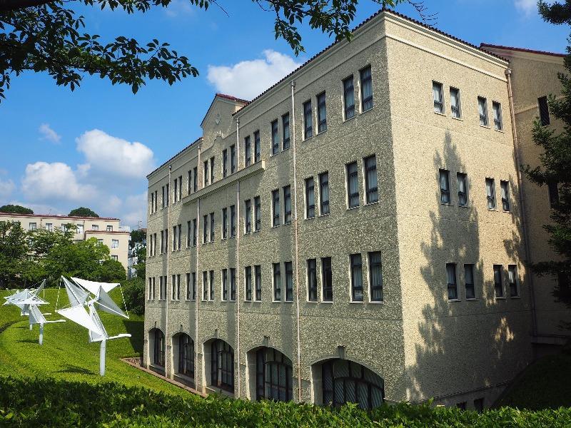 関西学院大学 西宮上ケ原キャンパス 大学図書館(産業研究所)