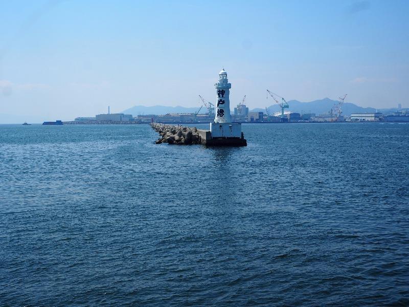 神戸ベイクルーズ ロイヤルプリンセス号 神戸港第一防波堤 東灯台