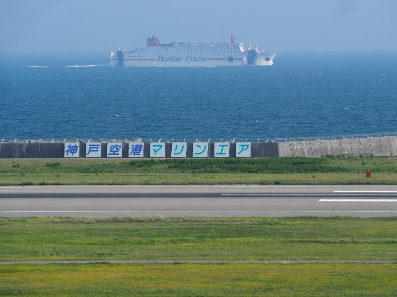 神戸空港(マリンエア)展望デッキ Panstar Cruise(パンスタークルーズ)