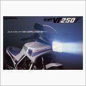 """""""ホンダ VT250FE""""の愛車アルバム"""