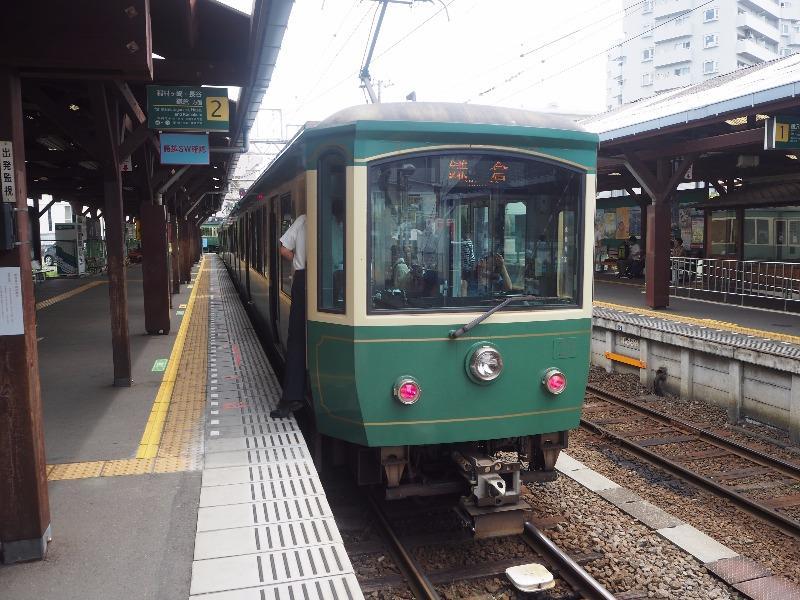 江ノ島電鉄 江ノ島駅 20形電車