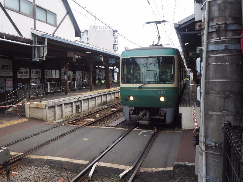 江ノ島電鉄 江ノ島駅 500形電車